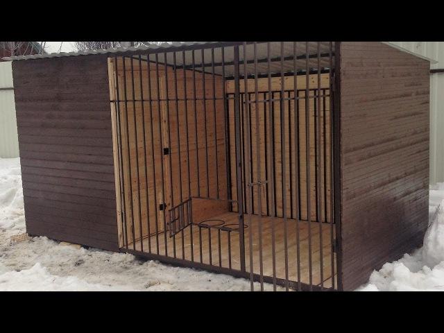 Вольер для собаки с зимником от ФрендХом