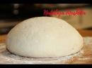 Постное заварное тесто для вареников и пирожков Работать с ним одно удовольствие