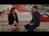 БИЗНЕС НА КАБЛУКАХ. Интервью с Ларисой Васильевой на Форуме женского предпринимательства