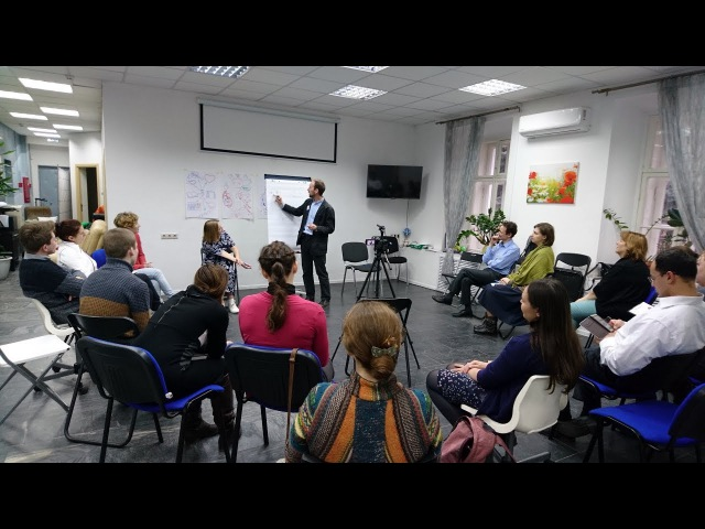 Егор Коврижкин-Как превратить обычное занятие с детьми и подростками в настоящее Событие. Часть 4
