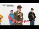 (Weekly Idol EP.330) BLOCK B 2X faster version 'HER' [블락비 'HER' 2배속 댄스]