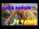 Lara fabian /лара фабиан -же тем/je t'aime виолетта кавер/cover