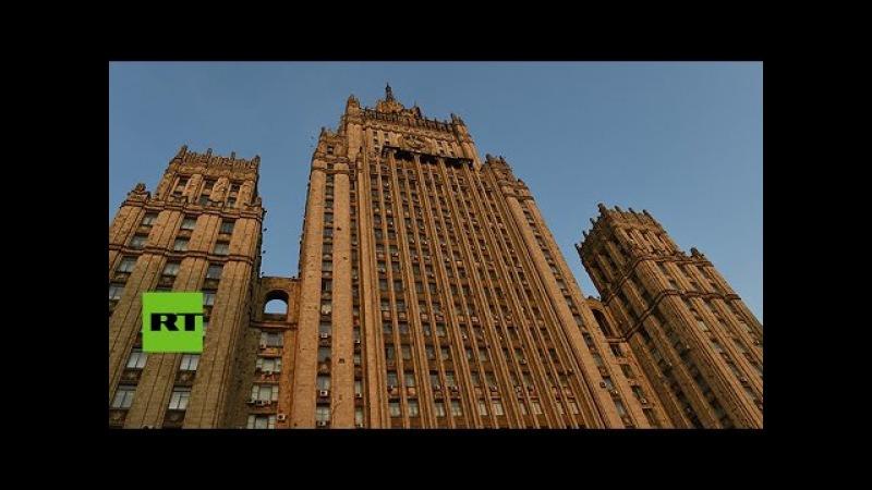 La Cancillería rusa lanza en su web una sección dedicada a las