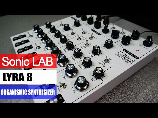 Sonic LAB: SOMA Lyra 8 Drone Synth