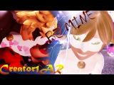 BOOM Quest Chat Noir - Be Mine Ofenbach Remix Ladybug MV