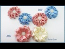 3 DIY Цветы🌺 Из Атласной Ленты, МК, Flowers🌺 Kanzashi, Tutorial