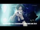 Аттракцион feat. Л. Успенская - Пингвин live 2017