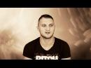 КАК ПОЗНАКОМИТЬСЯ С ДЕВУШКОЙ В СЕТИ Знакомства в интернете Знакомства онлайн Александр Панфер