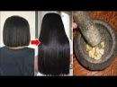 Как ОТРАСТИТЬ очень ДЛИННЫЕ и ТОЛСТЫЕ волосы СУПЕР БЫСТРО естественным путем