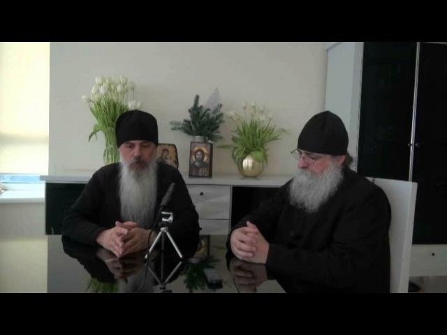 Беседа монаха Иоанна (Адливанкина) с игуменом N (игумен Ефрем (Виноградов))
