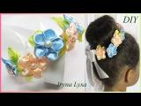 Мини-веночек на пучок из цветов канзаши, МК
