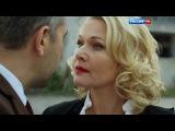 """Кино """"Укради меня"""" современные российские сериалы, фильмы 2016 сериалы русские нов..."""