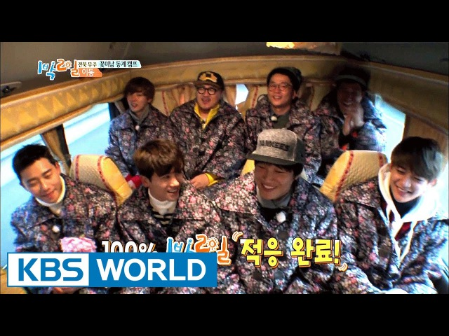 Хвараны обнажаются на шоу 2 дня 1 ночь (часть 2) | 2 Days 1 Night - Season 3 : Pretty Boys Winter Camp Part 2 [ENG/THAI/2017