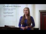 Светлана Макеева - Украинская народная песня - «Мальва» обр. Майборода
