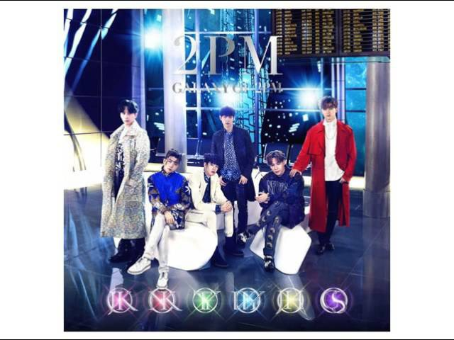 Party Monster - 2PM
