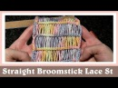 Crochet Simple Straight Broomstick Lace Stitch