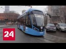 Городские технологии Наземный транспорт Москвы Специальный репортаж Дмитрия Щугорева