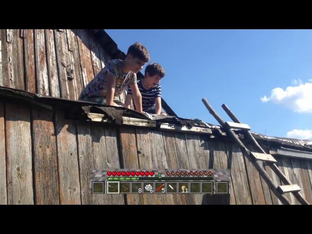 Деревенские Лоси Выпуск 1 Minecraft в деревне Большие Лоси MINECRAFT in the village.