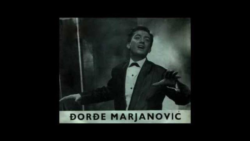 Đorđe Marjanović - Zvižduk u osam (raritetna verzija) - 1964