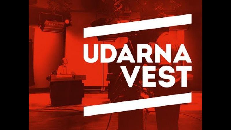 UDARNA VEST - Srbi pretukli Amere,jedan čovek podlegao povredama.Izjave očevidaca se ne poklapaju!