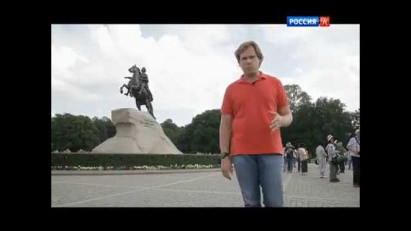Искатели Немецкая загадка Петра Великого.