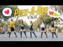 KPOP IN PUBLIC Red Velvet 레드벨벳 '피카부 Peek A Boo Dance cover by YNG