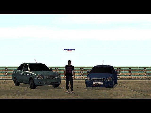 НЁМА ft. гр.Домбай - Лада Приора 2017 (ПАРОДИЯ)