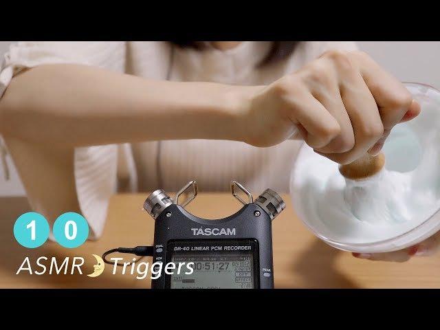 [ASMR] 10 ASMR Triggers For Sleep Relaxing / No Talking / DR-40
