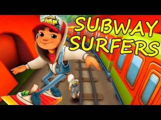 Subway Surfers Jake Tour and Mystery Boxes Opening Game