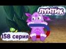 Лунтик и его друзья - 158 серия. Магнит