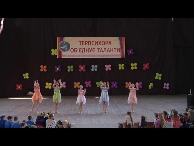 Видео на стене Виты 2:42 Соперницы Школа танца Vita Dance. Emаil: vita.dance2016@ya.ru 31 просмотр 2:21 Мгновение Школа танца Vita Dance. Emаil: vita.dance2016@ya.ru 29 просмотров 1:56 Нежность Школа танца Vita Dance.
