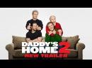 Здравствуй, папа, Новый год! / 2 Daddys Home 2 2017 Official Trailer