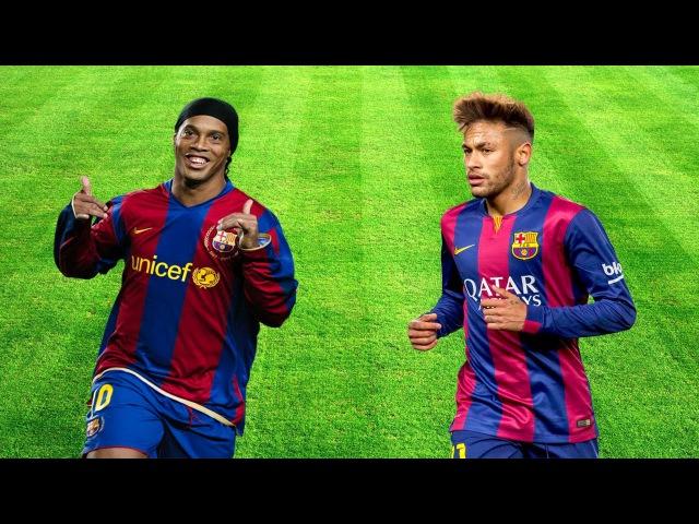 Роналдиньо и Неймар лучшие финты и голы. Лучшие бразильские футболисты