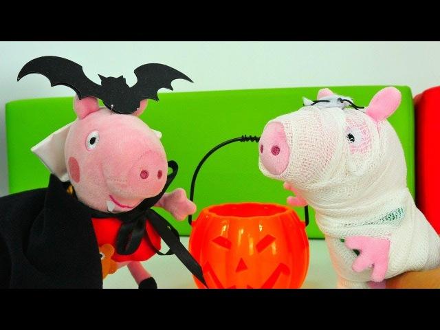 Halloweenparty mit PeppaWutz🎃 Wir machen Kostüme für Peppa und Schorsch🎃 Video für Kinder