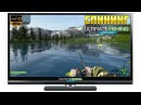 Ultimate Fishing Simulator Рыбалка на спининг Обзор