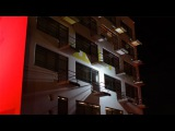 KREISROT  Bauhaus Dessau   facade projection