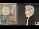 Южный Парк:Палка Истины --Часть 10-- Правительство | South Park: The Stick of Truth | PS4