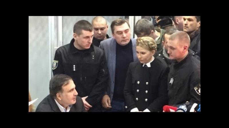 Суд над Саакашвили 11.12.2017 | Если я ФСБшник обменяйте меня на военнопленных Украины