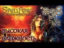 Прохождение SpellForce Shadow of the Phoenix серия 38 1 2 Четвертая печать