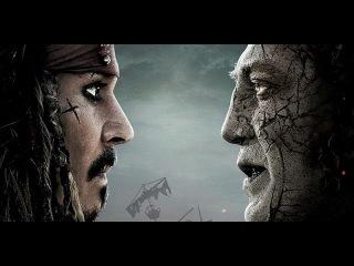 Пираты Карибского моря 5  скачать фильм торррентом