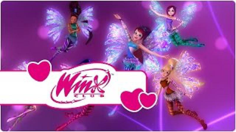 Winx Club 5 - Episódio 13 - Sirenix