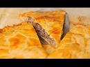 Мясной пирог / Простой и вкусный рецепт пирога