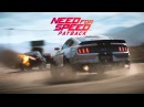 Need for speed pay back первое знакомство need for speed pay back