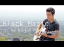 Little Mix - Black Magic (Cover by Kyson Facer)