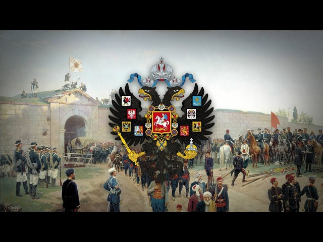 Russian Empire 1721 1917 Patriotic Song How we stood in the clouds on Shipka 1877 Eng Subs
