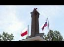 ВПольше 22 июня приняли закон покоторому могут снести все памятники советским воинам освободителям встране
