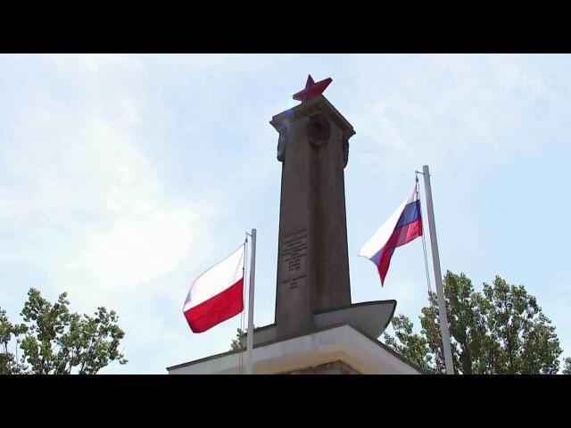 ВПольше 22 июня приняли закон, покоторому могут снести все памятники советским воинам-освободителям встране
