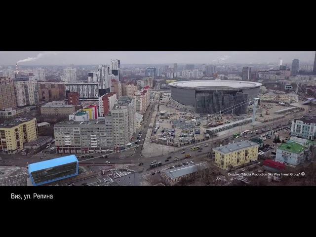 Визуализация трасс SkyWay в Екатеринбурге  » онлайн видео ролик на XXL Порно онлайн