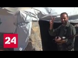 Соглашение о перемирии на юго-западе Сирии соблюдается