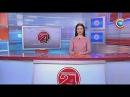 Новости 24 часа за 06 00 04 07 2017